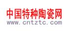 中国特种易胜博体育手机客户端网